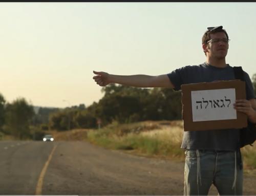 מדינת ישראל – כאתחלתא דגאולה